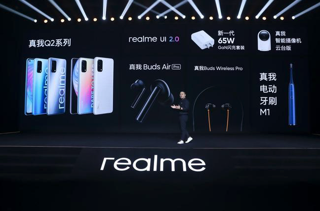 双11成5G手机销量冲刺关键,realme真我Q2凭何主导主流?