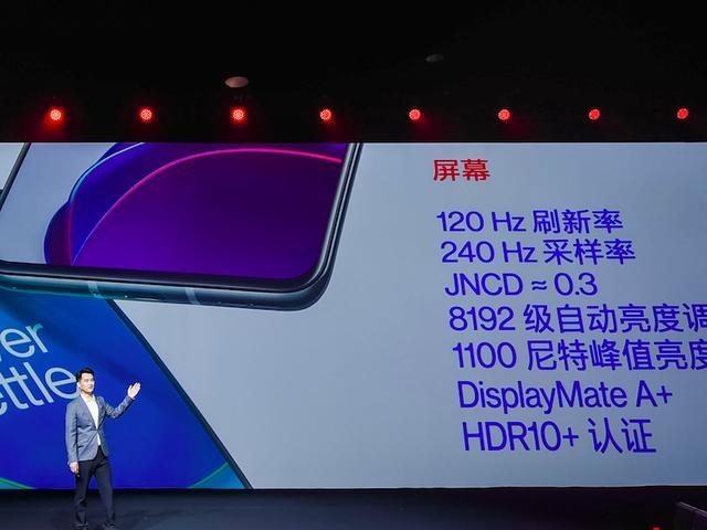 一加8T发布:120Hz高刷屏+4800万超清四摄+骁龙865,售价3399元起