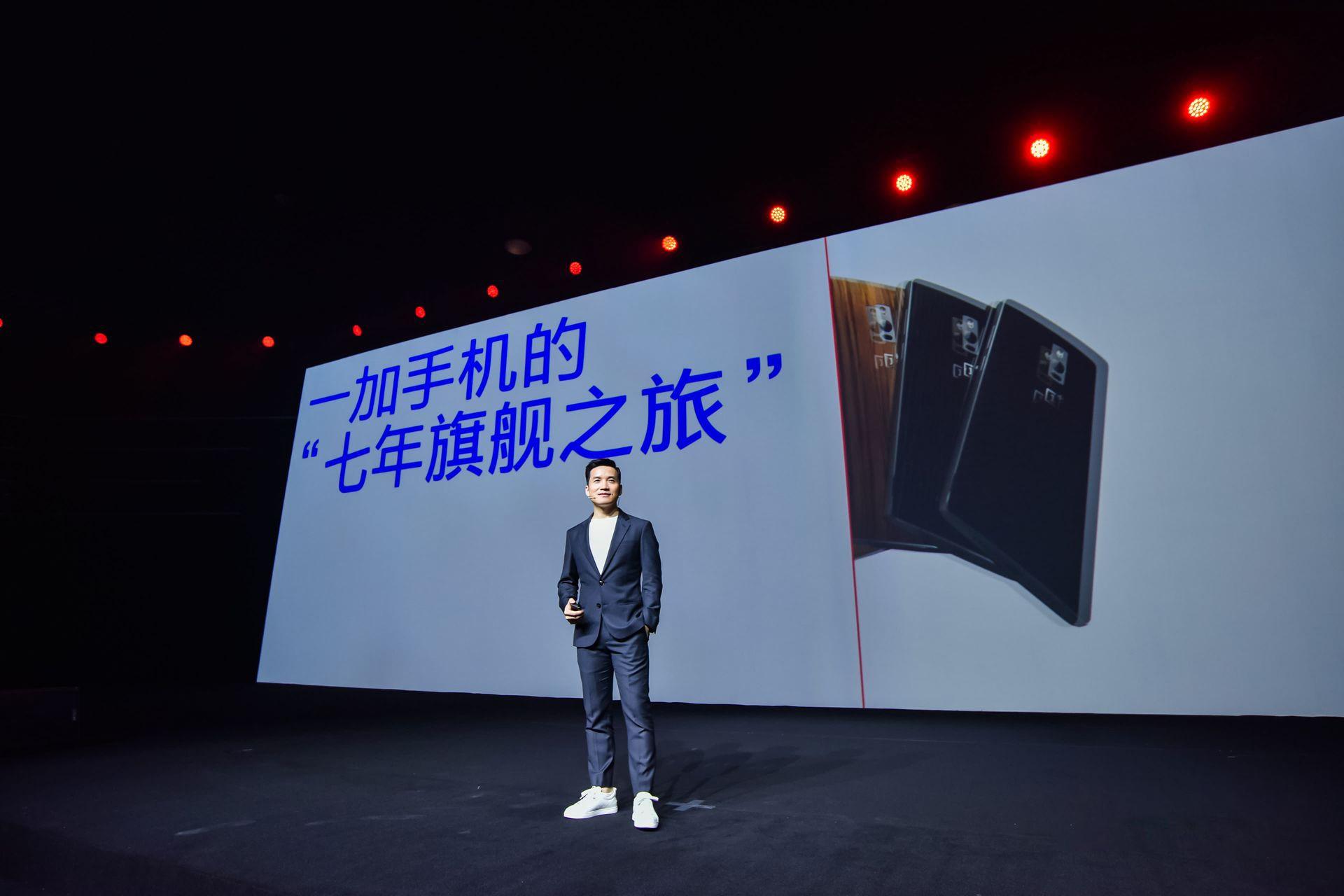 一加8T继续引领高帧屏体验 刘作虎称将未来发力三大方向