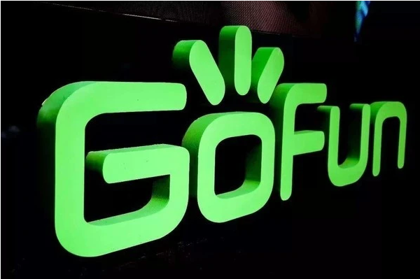 传共享汽车GoFun完成B轮融资数亿元,正谋求创业板上市