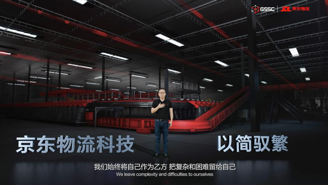 乙方京东物流:从供应链服务到科技商业化的跃迁