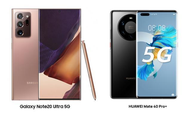 华为Mate40稍逊色,三星Galaxy Note20系列这波稳了