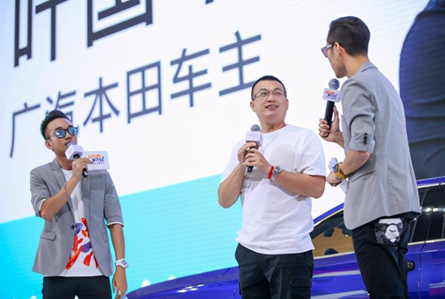 粉丝专属主场!2020广汽本田躁梦节在广州长隆燃情开躁