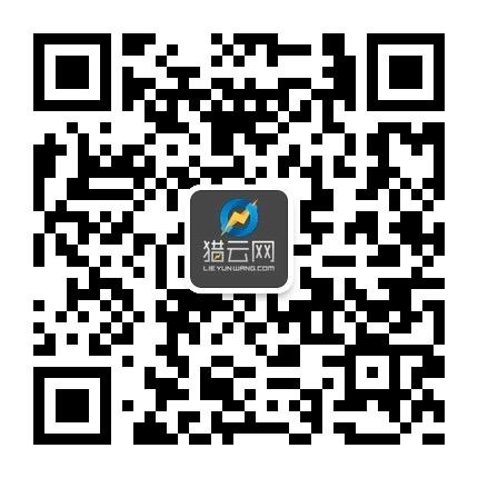 易捷行云联合创始人兼COO王瑞琳确认出席NFS2020年度CEO峰会暨猎云网创投颁奖盛典!