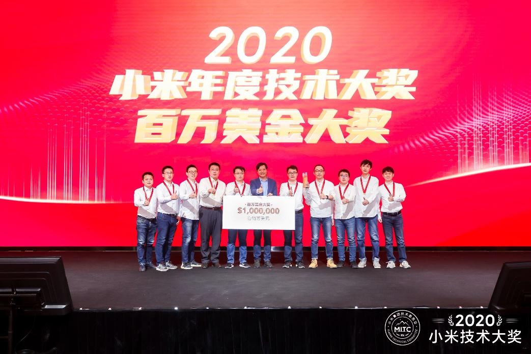 雷军:2021年的第一件大事,给工程师发百万美金大奖