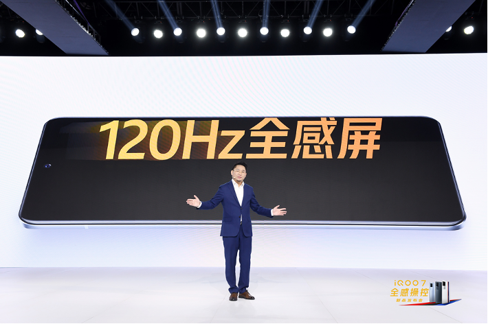 iQOO 7发布:骁龙888处理器+120W超快闪充+全感操控,3798元起售