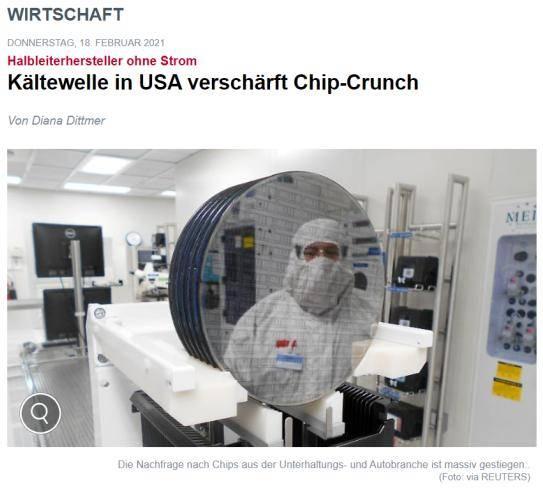 德媒:美国寒潮加剧芯片供应危机
