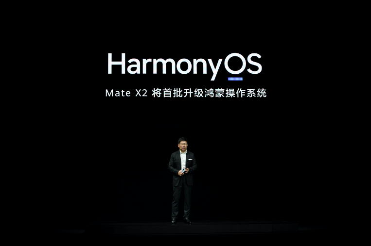 华为发布新一代折叠旗舰Mate X2,将首批升级HarmonyOS