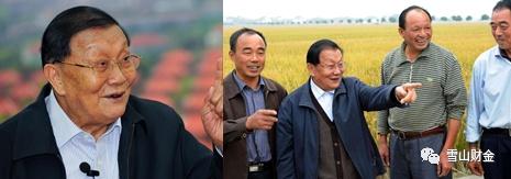 负债400亿暴雷!天下第一村华西村破产之谜:社会主义新农村蜕变为封建家天下