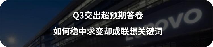 【券商聚焦】大和对吉利汽车SEA平台纯电动车发展持正面看法;招银国际认为港交所印花税上调影响有限