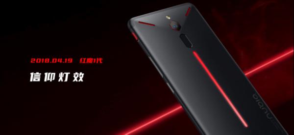 腾讯红魔游戏手机6系列发布 165Hz高刷屏3799元起