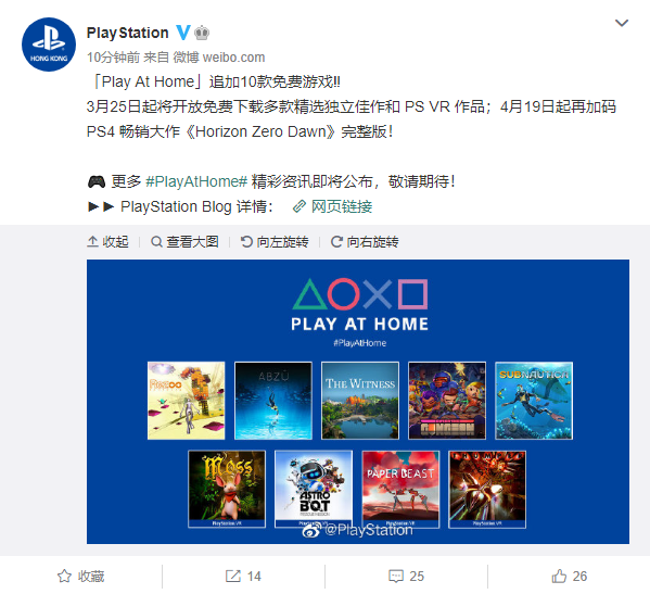 0门槛!索尼免费送PS4/PS4用户10款游戏:一方大作在列