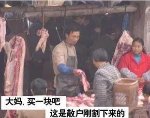 韭菜大战华尔街