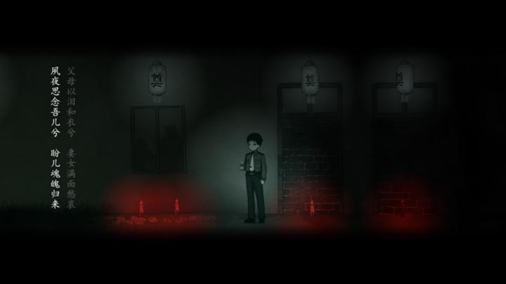 这个「好评如潮」的国产恐怖游戏,是怎么让猛男落泪的?