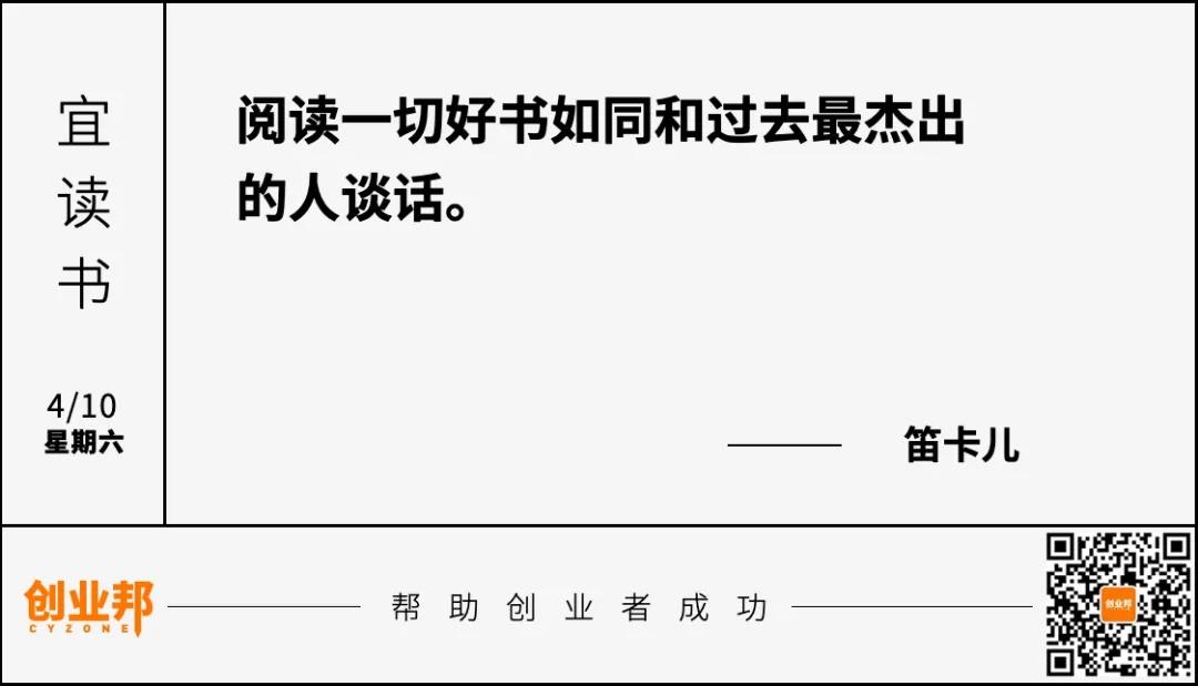 阿里巴巴集团被罚182.28亿元;顺丰董事长王卫因业绩预亏致歉;逾70家影视传媒单位呼吁短视频平台提升版权保护意识 邦早报