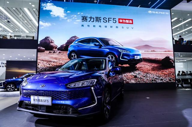 消息称华为三地旗舰店4月20日起开始卖车 首款车型曝光