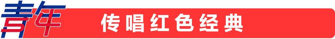 弘扬五四精神 挥洒热血青春︱济宁银行团员青年开展青年节主题系列活动