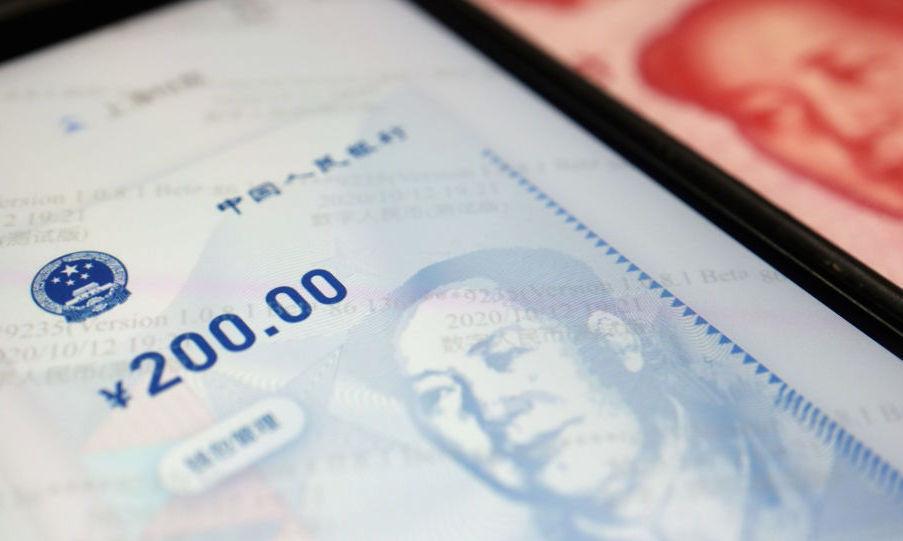 数字人民币离我们真的只有一步之遥?