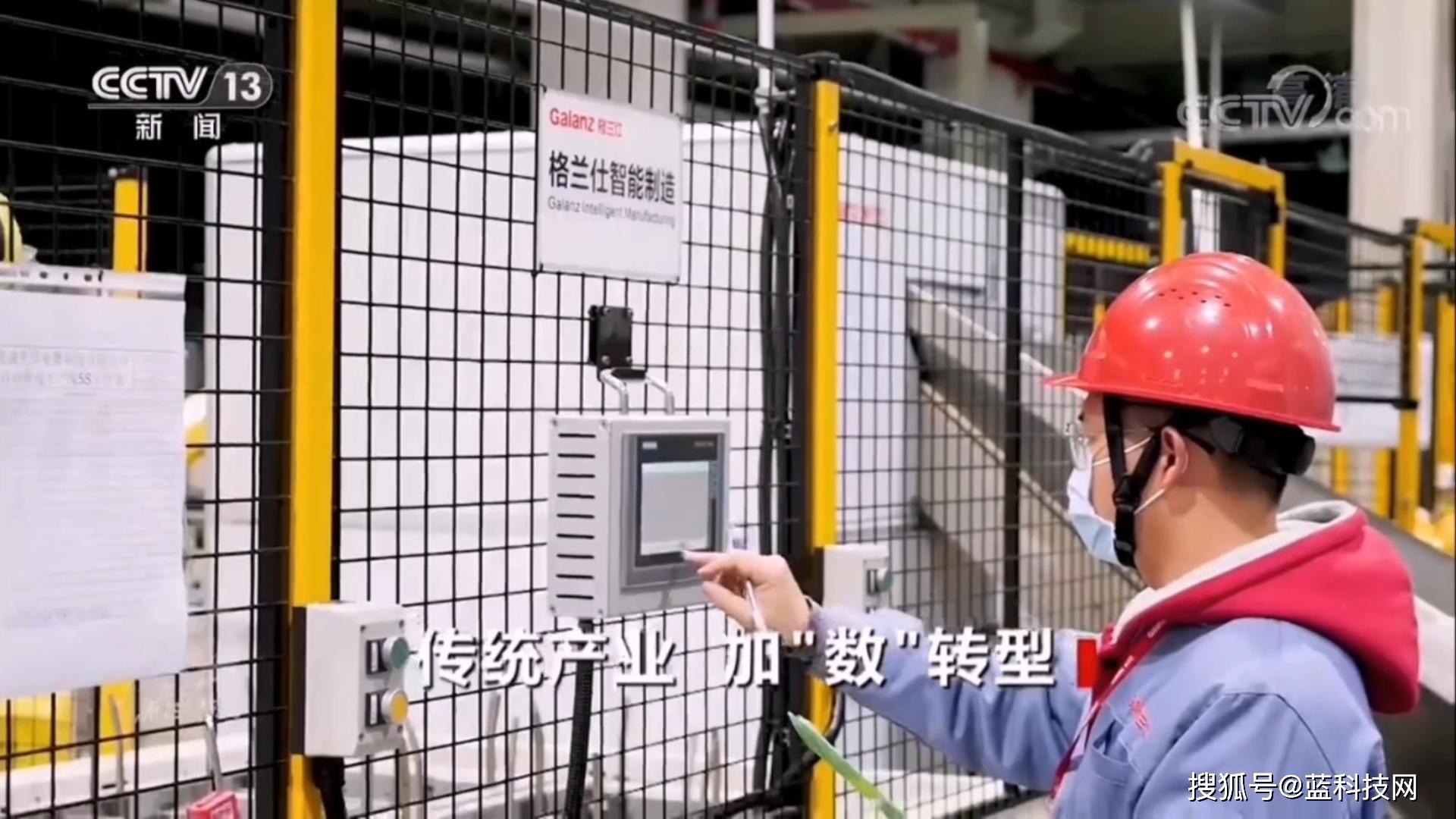 中国家电数字化转型为什么看格兰仕?