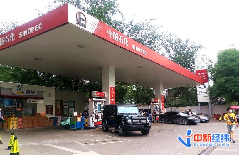 放假先加油!原油强势走高,成品油价年内第八涨要来
