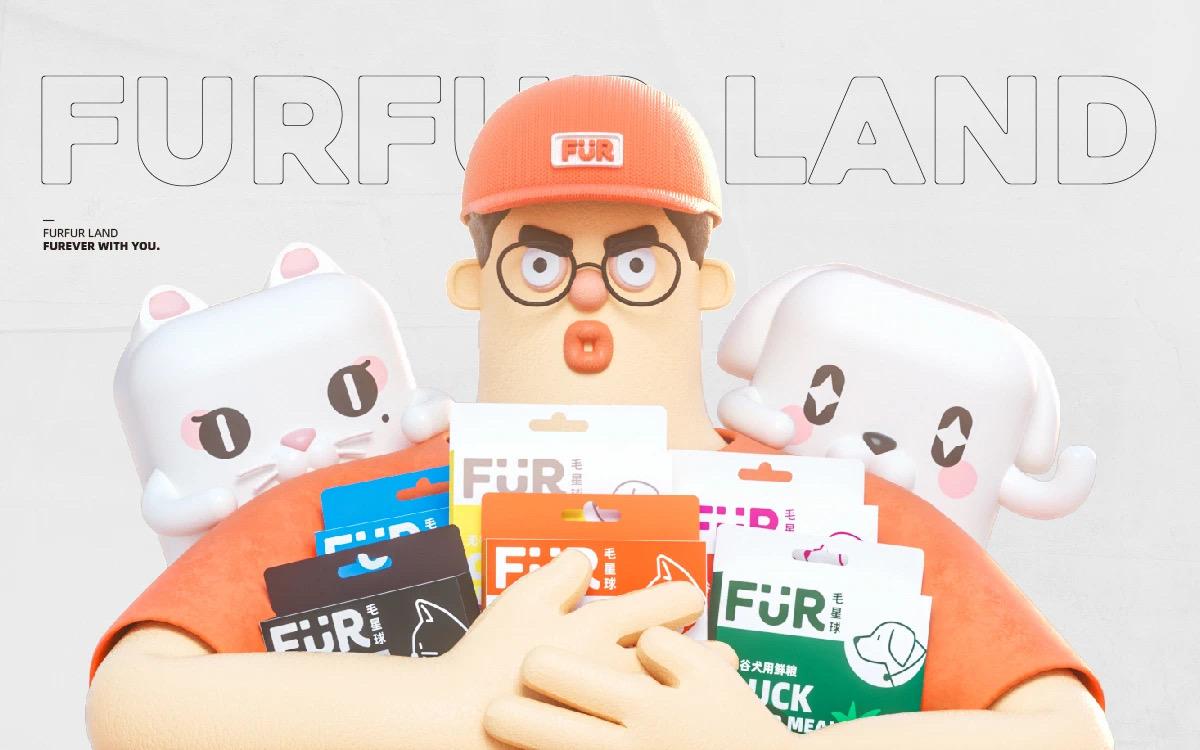 毛星球FurFur Land完成数千万Pre- A 轮融资,用互联网的方式打造宠物新锐品牌