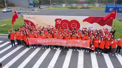 宁波银行南京分行:锐意进取 鼎力担当 做地方经济发展的护航者
