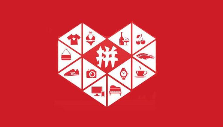 """驰援河南:拼多多捐赠1亿元,紧急上线""""应急救灾物资反馈入口"""""""