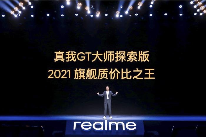 """真我GT大师探索版真香,堪称""""2021旗舰质价比之王"""""""