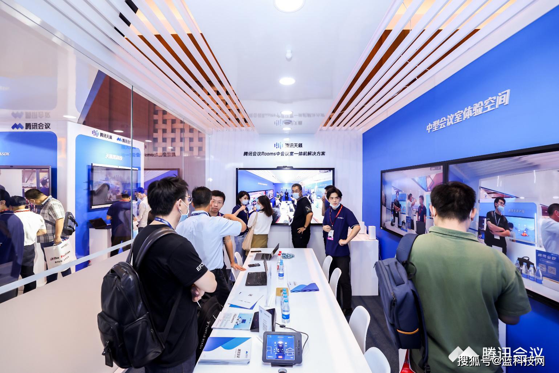 生态伙伴突破100家!腾讯会议与近30家硬件厂商展示联合解决方案
