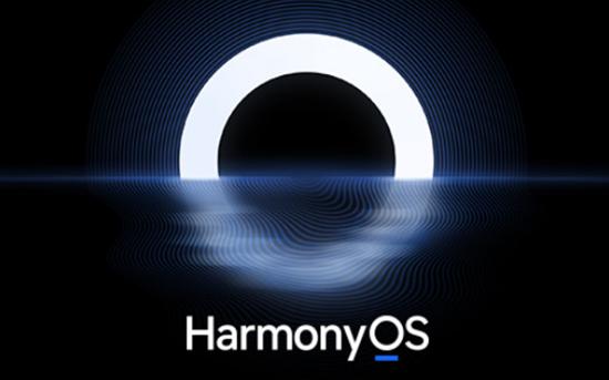 华为发布p50 HarmonyOS升级用户已突破4000万