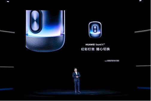 全球首款三分频智能音箱,新一代HUAWEI Sound X正式发布