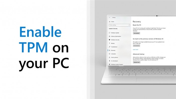 微软竟指导如何在Windows 11启用TPM 2.0:用户无语