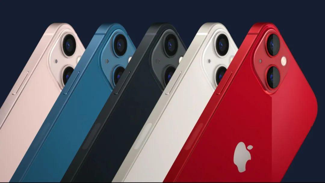 加量不加价!iPhone 13刚发布就上热搜 苹果也要打价格战了?