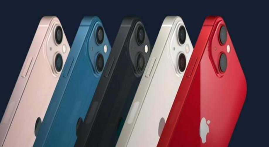 iPhone13系列真是发布,苹果对新机寄予厚望