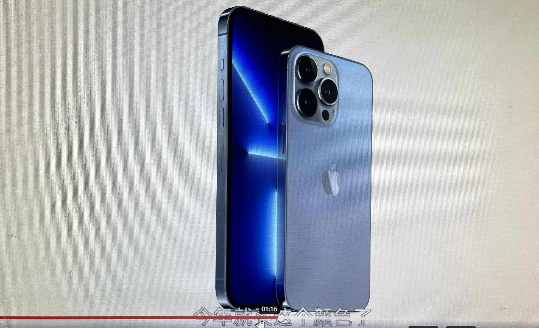苹果新品为何反响平平股价不涨反跌?