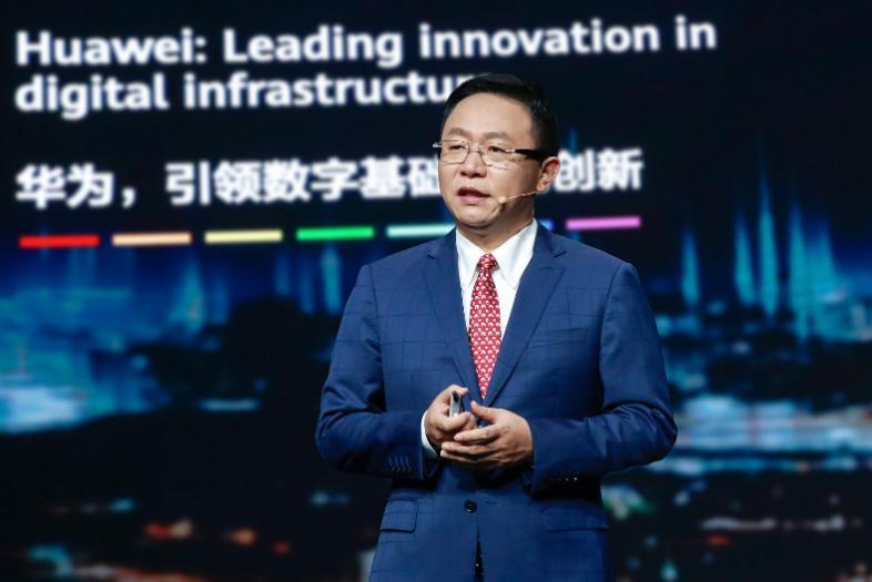 为客户与伙伴持续创造价值,华为发布数字基础设施七大创新
