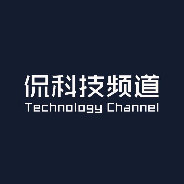 侃科技频道